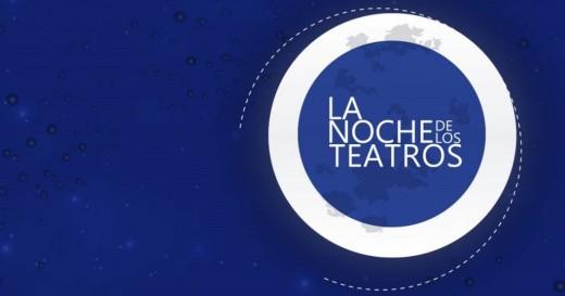 Tercera Noche de los Teatros